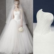 Свадебное платье «VERONA»