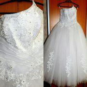 Продам свадебное платье/прокат