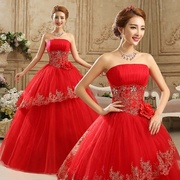 Продам платье на узату