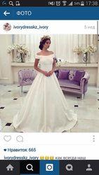 Новое свадебное платье от Ivorydress
